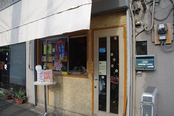 横浜白楽にある米粉焼きドーナツのお店「縁」の外観