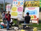 羽生さんのデモ演