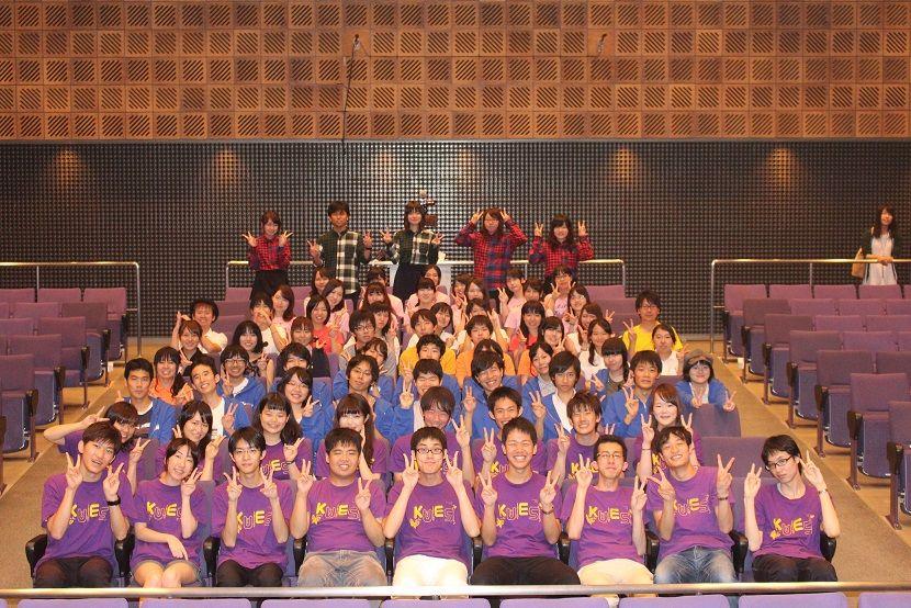 関西JC2015集合写真