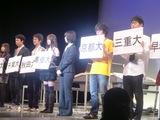 東京JC2010