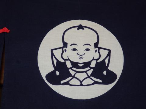 RIMG8173