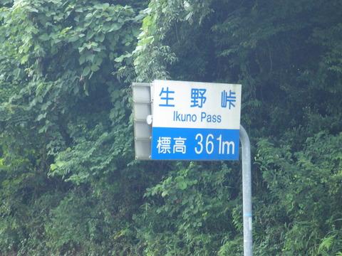 RIMG5825