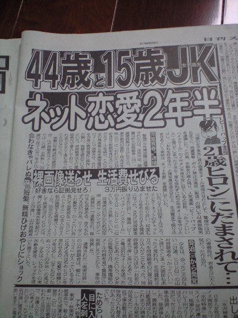 http://livedoor.blogimg.jp/kugahibikikuga/imgs/f/2/f2225e7f7b24a187708b.JPG