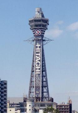 hitachi20060630-250
