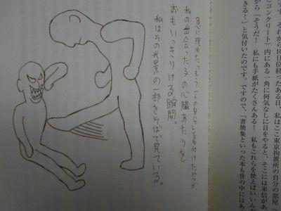 【社会】幼女殺害事件の宮崎勤とはいったい何者なのか