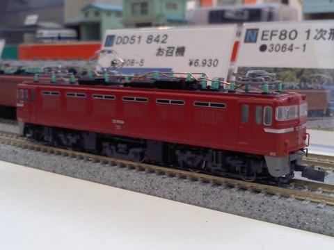 KC3Z0018