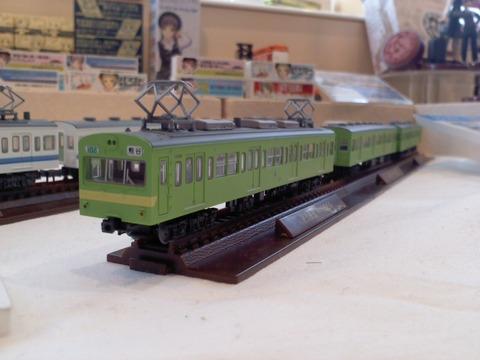 KC3Z0015