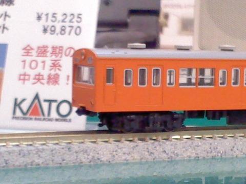 KC3Z0011