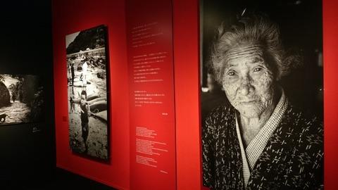 岡本太郎記念館 企画展 岡本太郎と沖縄 01