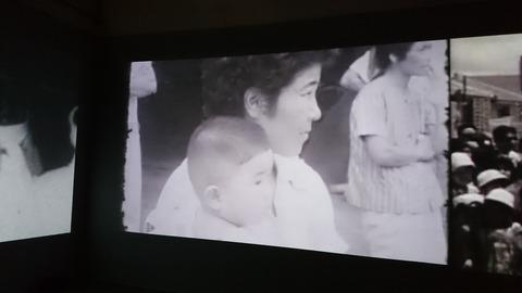岡本太郎記念館 企画展 岡本太郎と沖縄 04