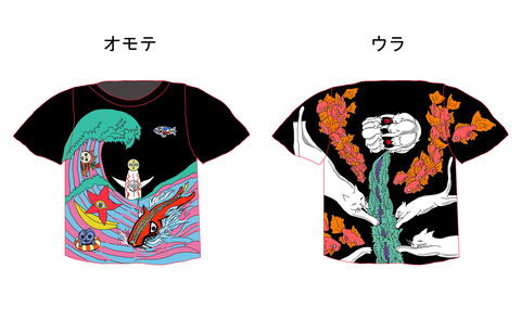 Taro T-Shirts Competition Tシャツ コンペ デザイン案02 playtaro