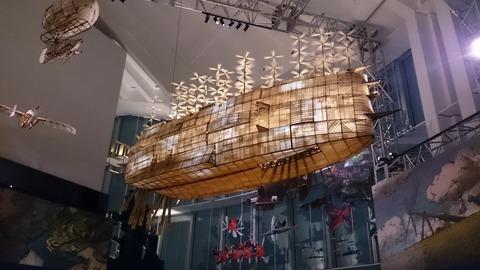 ラピュタ 空飛ぶ機械達展 飛行艇 シティビュー