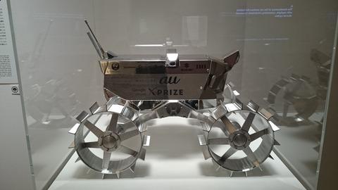 森美術館 宇宙と芸術展 HAKUTO 模型
