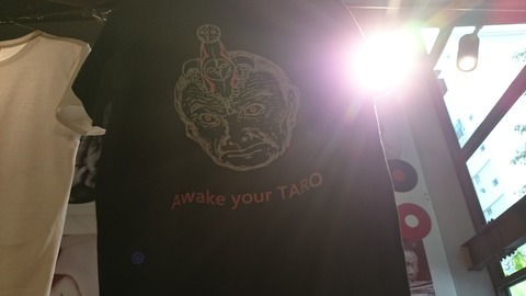TARO T-shirts 入選作 実作 Tシャツ 展示 裏面 岡本太郎記念館