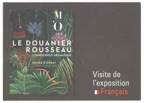 アンリ・ルソー展 Le Douanier Rousseau 2016 冊子
