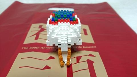 生誕300年記念 若冲展 グッズ ナノブロック 象 頭上