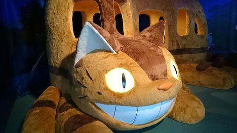 ジブリの大博覧会 東京シティビュー 猫バス 六本木