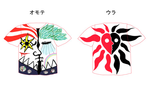 Taro T-Shirts Competition Tシャツ コンペ デザイン案04 playtaro