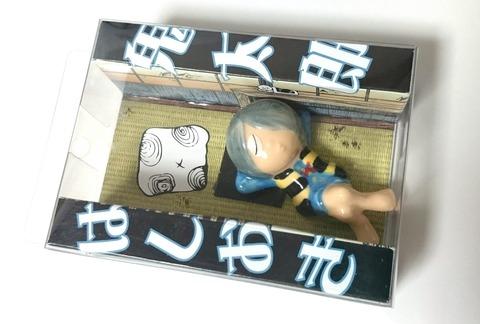 京都国際マンガミュージアム グッズ 鬼太郎 はしおき 箸置き