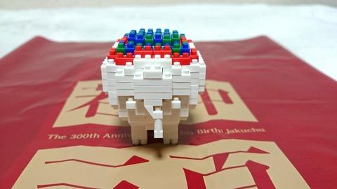 生誕300年記念 若冲展 グッズ ナノブロック 象 背後