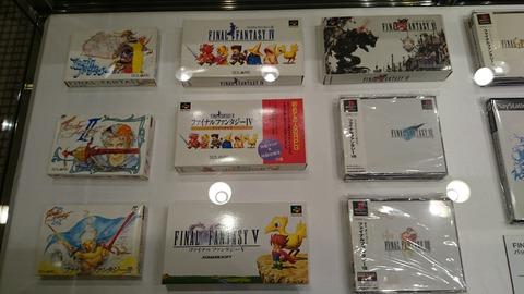 天野喜孝展 進化するファンタジー   ゲームのパッケージ