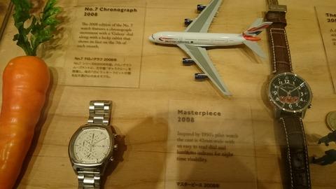 ポール・スミス展 上野の森美術館 腕時計