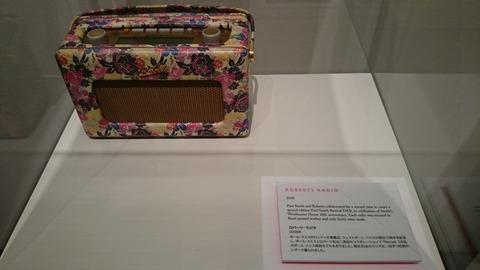 ポール・スミス展 上野の森美術館 コラボ ラジオ