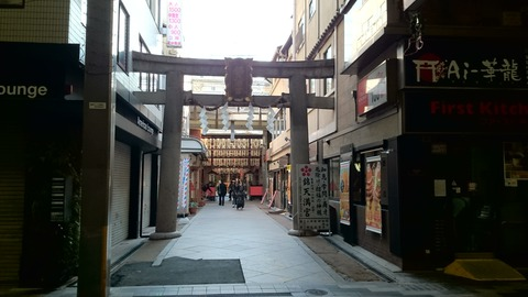 錦天満宮 京都 鳥居