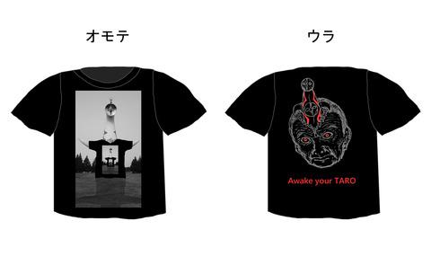 Taro T-Shirts Competition Tシャツ コンペ デザイン案05 playtaro
