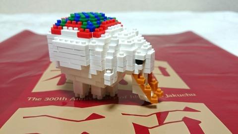 生誕300年記念 若冲展 グッズ ナノブロック 象 左側面