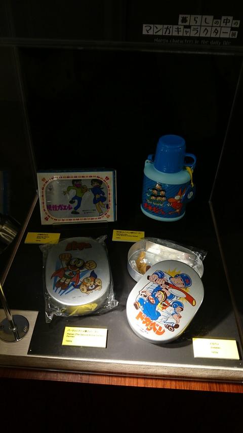 京都国際マンガミュージアム 展示 くらしの中のマンガ 弁当箱