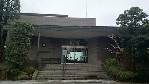 静嘉堂文庫美術館 外観