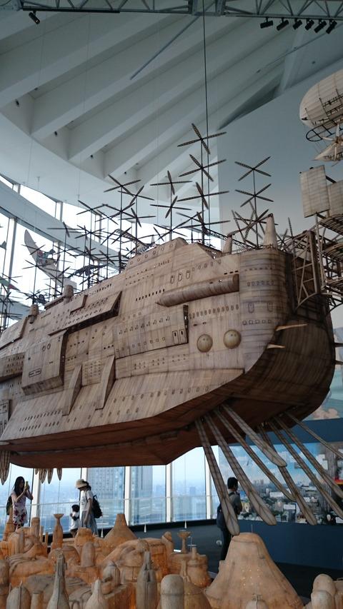 ジブリの大博覧会 ラピュタ 空飛ぶ機械達展 飛行艇2