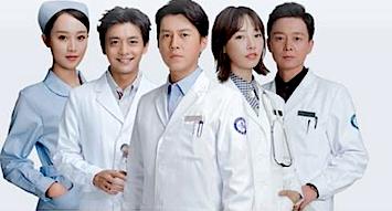 外科風雲 DVD