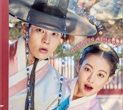 韓国ドラマ 猟奇的な彼女 DVD