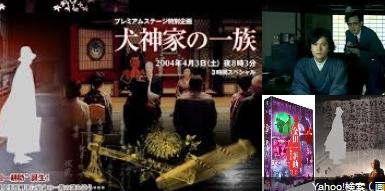 稲垣吾郎の金田一耕助シリーズ DVD