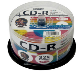 CDR 音楽用