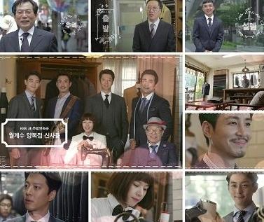 月桂樹洋服店の紳士たち DVD