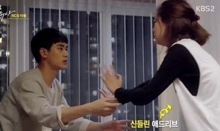 韓国ドラマ OST