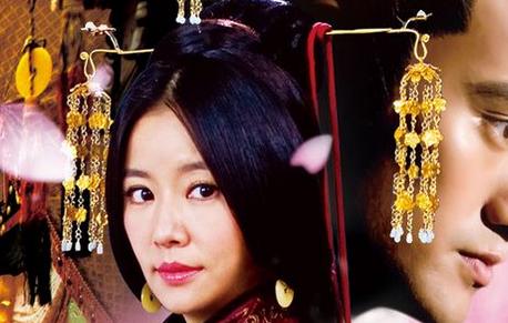 中国ドラマ 秀麗伝 DVD