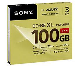 BD-RE 録画用