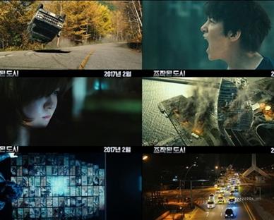 映画 操作された都市 DVD