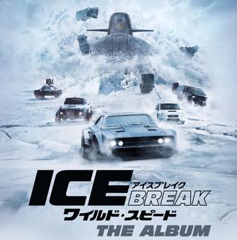 ワイルド・スピード ICE BREAK DVD