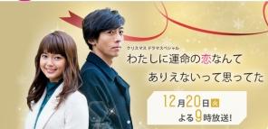 プリンセスメゾン DVD