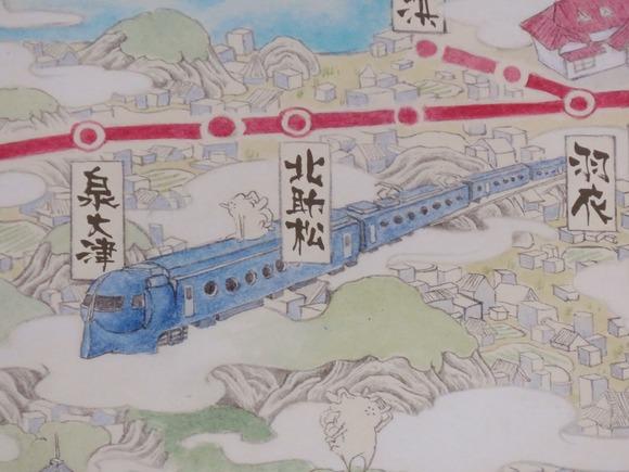 汐見橋04
