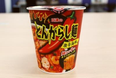 noodle_chili