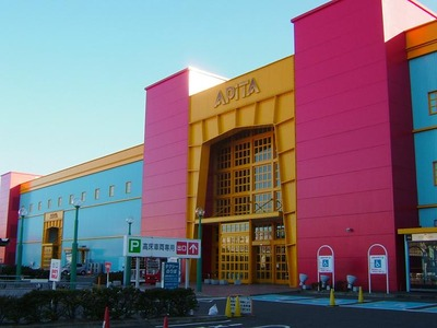 APITA-Minato