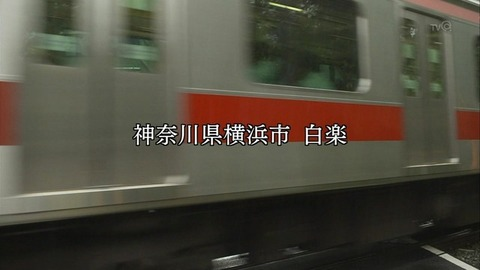 1352303235115-10