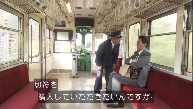 斎藤清六の画像 p1_29