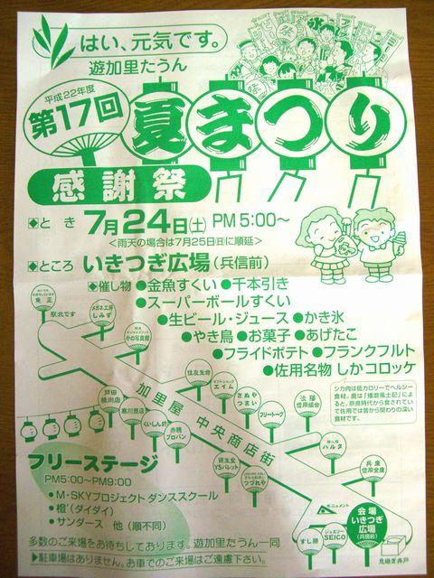CIMG0208